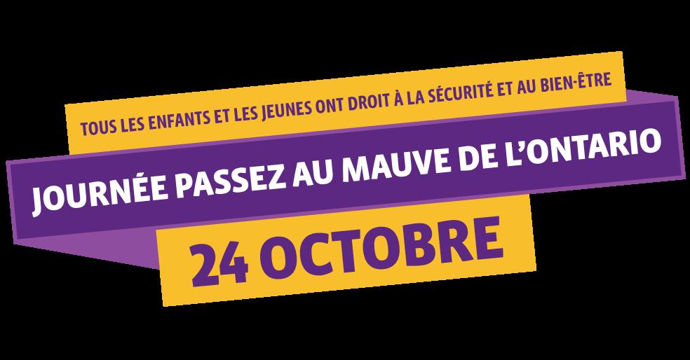 dress-purple-wordmark-fr-final